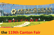 Meet KMEC at Spring 119th Canton Fair 2016