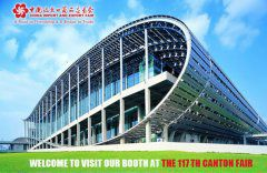 117th Spring Canton Fair Invitation