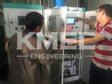 PLC in flour milling plant workshop